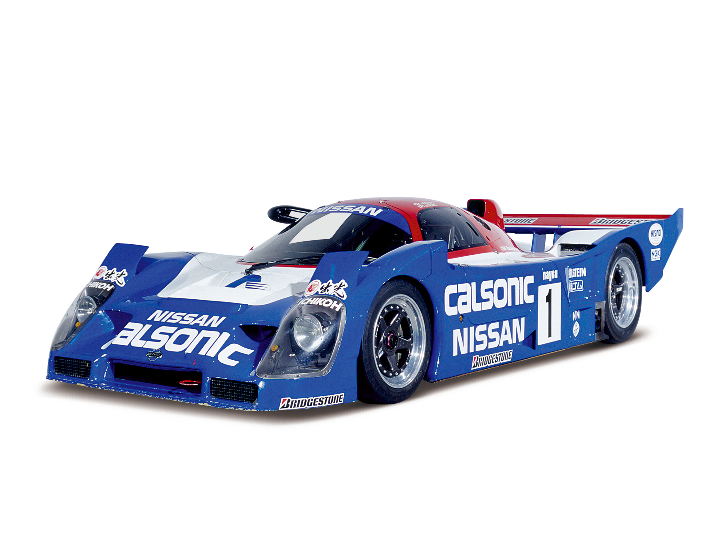NISSAN HERITAGE COLLECTION online